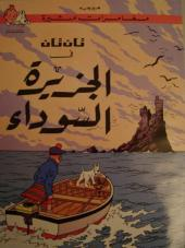 Tintin (en langues étrangères) -7Arabe- L'Île Noire