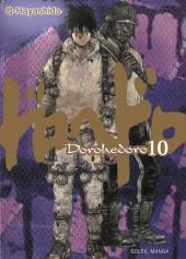 Dorohedoro -10- Tome 10