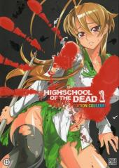 Highschool of the dead - Édition couleur
