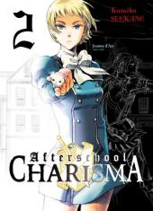 Afterschool Charisma -2- Tome 2