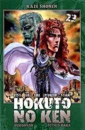 Hokuto No Ken, Fist of the north star -23- Tome 23