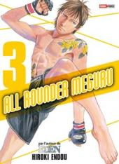 All rounder meguru -3- Tome 3