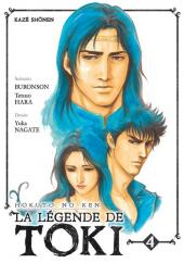 Hokuto no Ken - La Légende de Toki -4- Tome 4