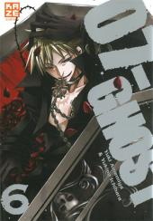 07-ghost -6- Tome 6