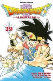 Dragon Quest - La quête de Daï -29- L'apparition de l'arme ultime !