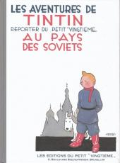 Tintin (Fac-similé N&B) -1PF- Tintin au pays des soviets