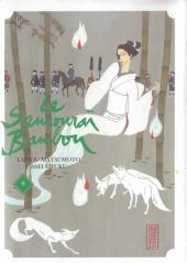 Le samouraï bambou -8- Tome 8