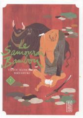 Le samouraï bambou -7- Tome 7