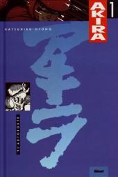 Akira (Glénat cartonnés en couleur) -1a91- L'Autoroute