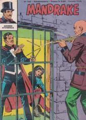 Mandrake (1re Série - Remparts) (Mondes Mystérieux - 1) -266- La spirale mystérieuse