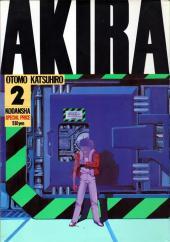 Akira (en japonais) -2- Tome 2