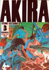 Akira (en japonais) -3- Tome 3