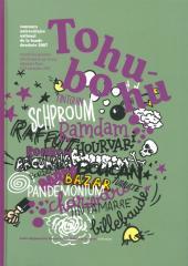 Concours universitaire national de la bande dessinée -2- 2007 - Tohu-bohu