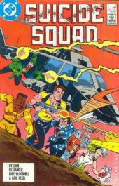Suicide Squad (1987) -2- Trial by fire
