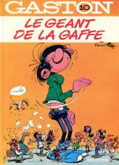 Gaston -10a1991- Le géant de la gaffe