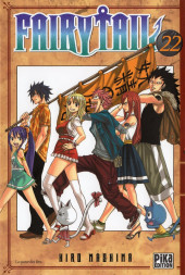 Fairy Tail -22- Tome 22