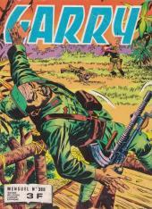 Garry (Impéria - 3e série) -388- Fleur de lotus