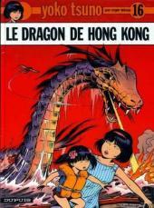 Yoko Tsuno -16a92- Le dragon de Hong Kong