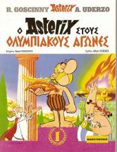 Astérix (en langues étrangères) -12Grec- Ο Αστερίξ στους Ολυμπιακούς αγώνες (O Asteríx stous Olimpiakoús agónes)