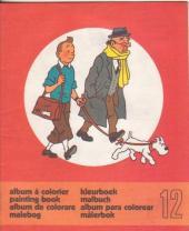 Tintin (Album à colorier) -5/12- Album à colorier n°12
