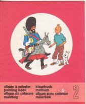 Tintin (Album à colorier) -5/02- Album à colorier n°2