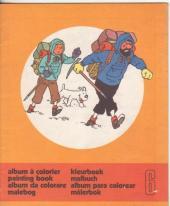 Tintin (Album à colorier) -5/06- Album à colorier n°6