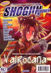 Shogun Mag (puis Shogun Shonen) -9- Juillet/Août 2007