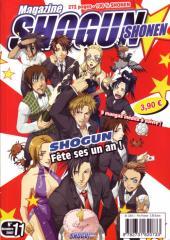 Shogun Mag (puis Shogun Shonen) -11- Octobre 2007