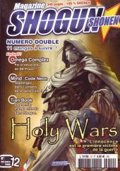 Shogun Mag (puis Shogun Shonen) -12- Février /Mars 2008