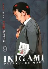 Ikigami - Préavis de mort -9- Vaccination nationale - Deux morts à la guerre