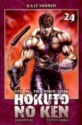 Hokuto No Ken, Fist of the north star -24- Tome 24