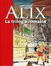 Alix -INT2- La trilogie romaine