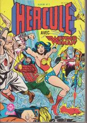 Hercule avec Wonder Woman (Collection Flash Couleurs) -Rec01- Album N°1