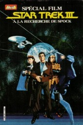 Star Trek (Aredit) -HS- Star Trek III - À la recherche de Spock