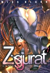 Couverture de Ziggurat -1- Volume 1