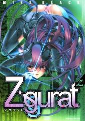 Couverture de Ziggurat -2- Volume 2