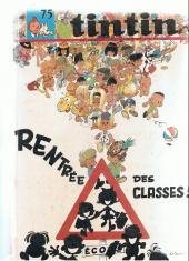 (Recueil) Tintin (Album du journal - Édition française) -75- Tintin album du journal (n°1004 à 1016)