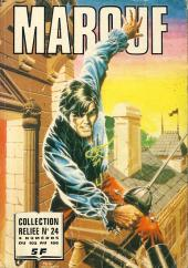 Marouf -Rec024- Collection reliée N°24 (du n°103 au n°106)