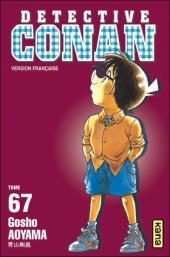 Détective Conan -67- Tome 67