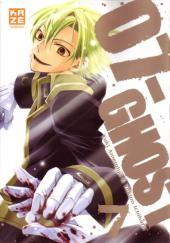 07-ghost -7- Tome 7