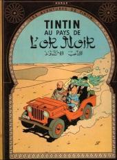 Tintin (Historique) -15B38bis- Tintin au pays de l'or noir