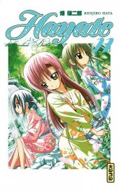 Hayate the combat butler -11- Tome 11
