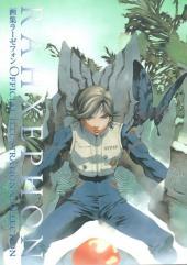 RahXephon (en japonais) - Official Illustration Collection