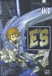 E'S -3- Tome 3