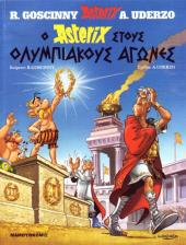 Astérix (en langues étrangères) -12Grec- Ο Αστερίκος στους Ολυμπιακούς Αγώνες (O Asteríkos stous Olimpiakoús Agónes)