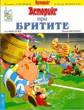 Astérix (en langues étrangères) -8Bul- Аϲтерикϲ при бритите - Asteriks pri Britite