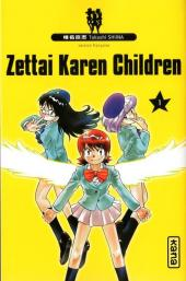 Zettai Karen Children -1- Volume 1