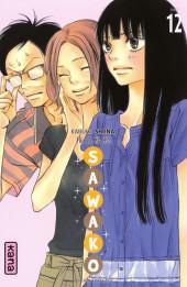 Sawako -12- Tome 12