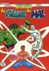 Les défenseurs (1re série - Arédit - Artima Color Marvel Super Star) -11- Le règne du mal