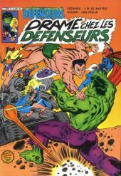Les défenseurs (1re série - Arédit - Artima Color Marvel Super Star) -8- Drame chez les Défenseurs